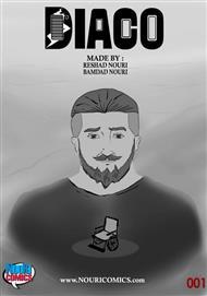 دانلود کتاب دیاکو - جلد 1