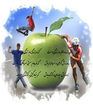 دانلود کتاب حرکات ورزشی برای جلوگیری و درمان درد عضلات