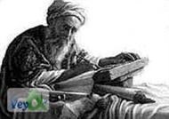 دانلود کتاب ابوریحان بیرونی