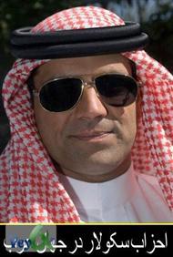 دانلود کتاب احزاب سکولار در جهان عرب