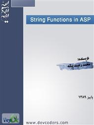 دانلود کتاب آموزش توابع رشته ای در ASP