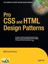 دانلود کتاب الگو های طراحی اچ تی ام ال و سی اس اس