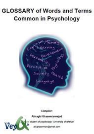 دانلود کتاب لغات و عبارات رایج و ضروری در روانشناسی