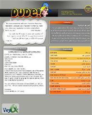 دانلود مجله آموزش زبان دود شماره 10 - Dude! English Issue