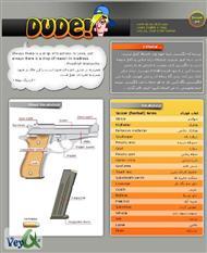 دانلود مجله آموزش زبان دود شماره 4 - Dude! English Issue
