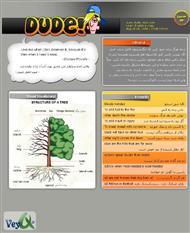 دانلود کتاب  مجله آموزش زبان دود شماره 6 - Dude! English Issue