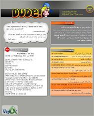 دانلود مجله آموزش زبان دود شماره 7 - Dude! English Issue
