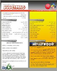 دانلود مجله آموزش زبان دود شماره 12 - Dude! English Issue