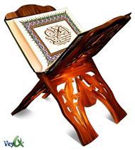 دانلود کتاب فال با قرآن