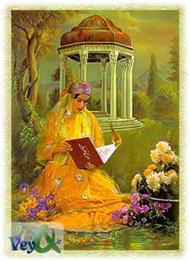 دانلود کتاب غزلیات خواجه حافظ شیرازی با ترجمه انگلیسی - بخش اول