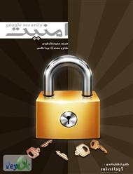 دانلود کتاب امنیت گوگل - Google Security Book