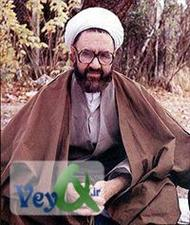 دانلود کتاب حرکت و زمان در فلسفه اسلامی - جلد 1