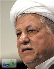 دانلود کتاب خاطرات اکبر هاشمی رفسنجانی - سال 63