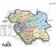 دانلود کتاب موقعیت جغرافیایی و تقسیمات سیاسی استان کردستان