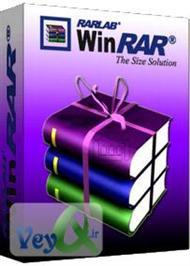 دانلود کتاب آموزش تصویری نرم افزار WinRAR