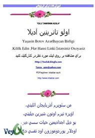 دانلود کتاب آموزش لغات ترکی آذربایجانی