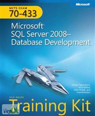 دانلود کتاب Microsoft SQL Server 2008 Database Development