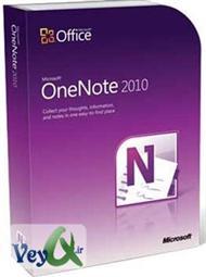 دانلود کتاب آموزش تصویری Microsoft OneNote 2007