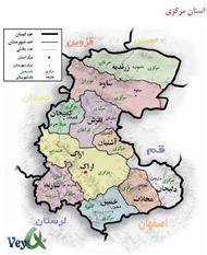 دانلود کتاب موقعیت جغرافیایی و تقسیمات سیاسی استان مرکزی