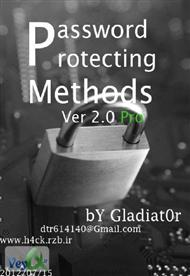 دانلود کتاب روشهای محافظت از پسورد - ورژن 2