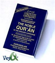 دانلود کتاب قرآن انگلیسی - The holy Quran