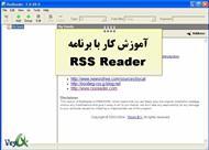 دانلود کتاب آموزش کار با برنامه RSS Reader