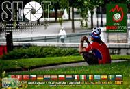 دانلود ماهنامه عکاسی دیجیتالی Shot شماره سوم