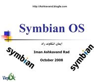 دانلود کتاب آشنایی با معماری سیستم عامل سیمبین Symbian