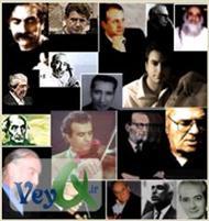 دانلود کتاب تاریخ موسیقی و هنر در نزد ایرانیان