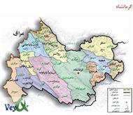 دانلود کتاب تاریخچه کرمانشاه