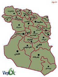 دانلود کتاب تاریخچه شهر مشهد