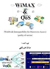 دانلود کتاب بررسی تخصصی فناوری وایمکس