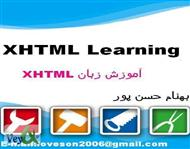 دانلود کتاب چطور XHTML را یاد بگیریم