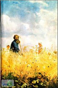 دانلود کتاب زمین نوآباد