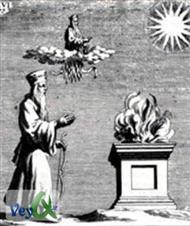 دانلود کتاب بخشی از بر جسته های تاریخ ایران