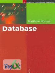 دانلود کتاب دیتابیس - Database