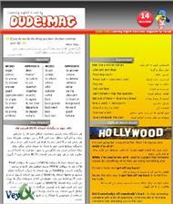 دانلود مجله آموزش زبان دود شماره 14 - Dude! English Issue