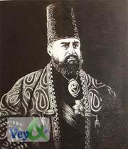 دانلود کتاب اصلاحات میرزا تقی خان امیرکبیر