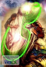 دانلود کتاب چهل حدیث از امیرالمومنین علی علیه السلام