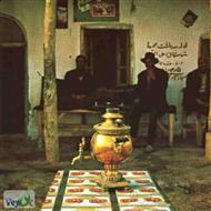 دانلود کتاب قهوه خانه در ایران