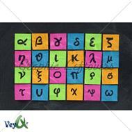 دانلود کتاب الفبای لاتین - حروف یونانی