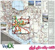 دانلود کتاب نقشه راه های ایران با بزرگ نمایی بی نهایت