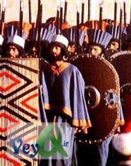 دانلود کتاب ارتش خشایارشاه