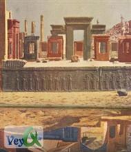 دانلود مجله خواندنیهای 60 سال پیش ایران - شماره 11