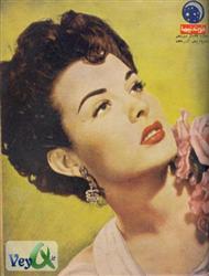 دانلود مجله خواندنیهای 60 سال پیش ایران - شماره 22