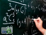 دانلود کتاب مجموعه فرمول های مهم ریاضیات