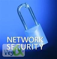 دانلود کتاب مفاهیم امنیت شبکه