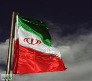 دانلود کتاب تاریخچه پرچم ایران