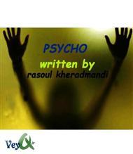 دانلود کتاب داستان روانی