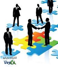 دانلود کتاب جامع همه چیز در مورد کسب و کار
